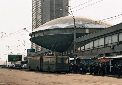 The Ukrainian Institute of Scientific and Technological Research and Development. Photo by Frédéric Chaubin.